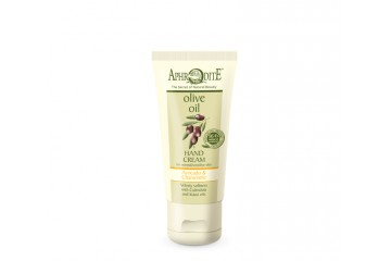 Бархатный мягкий крем для рук Авокадо и Ромашка Aphrodite Olive Oil Hand Cream Avocado & Chamomile (Z-8AS)