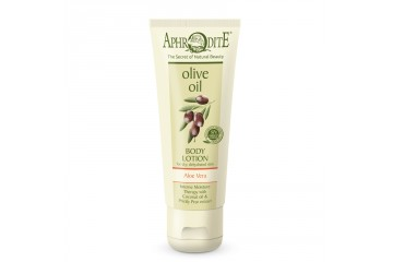 Лосьон для тела с экстрактом алоэ вера Aphrodite Olive Oil Body Lotion Aloe Vera (Z-9B)