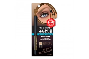 Карандаш для бровей Isehan Heavy Rotation Quick Powder Eyebrow
