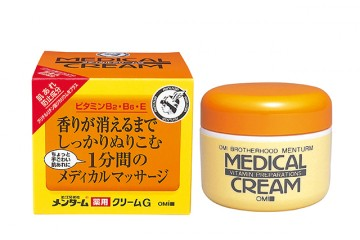 Лечебно-восстанавливающий крем для лица с витаминами В2 и В6 OMI Medical Vitamin Preparations Cream 145 g