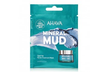 Саше очищающая детокс-маска для лица AHAVA Mineral Mud Clearing Facial Treatment Mask 6 ml