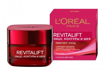 Лифтинг-уход для кожи лица и шеи L'Oreal Paris Revitalift