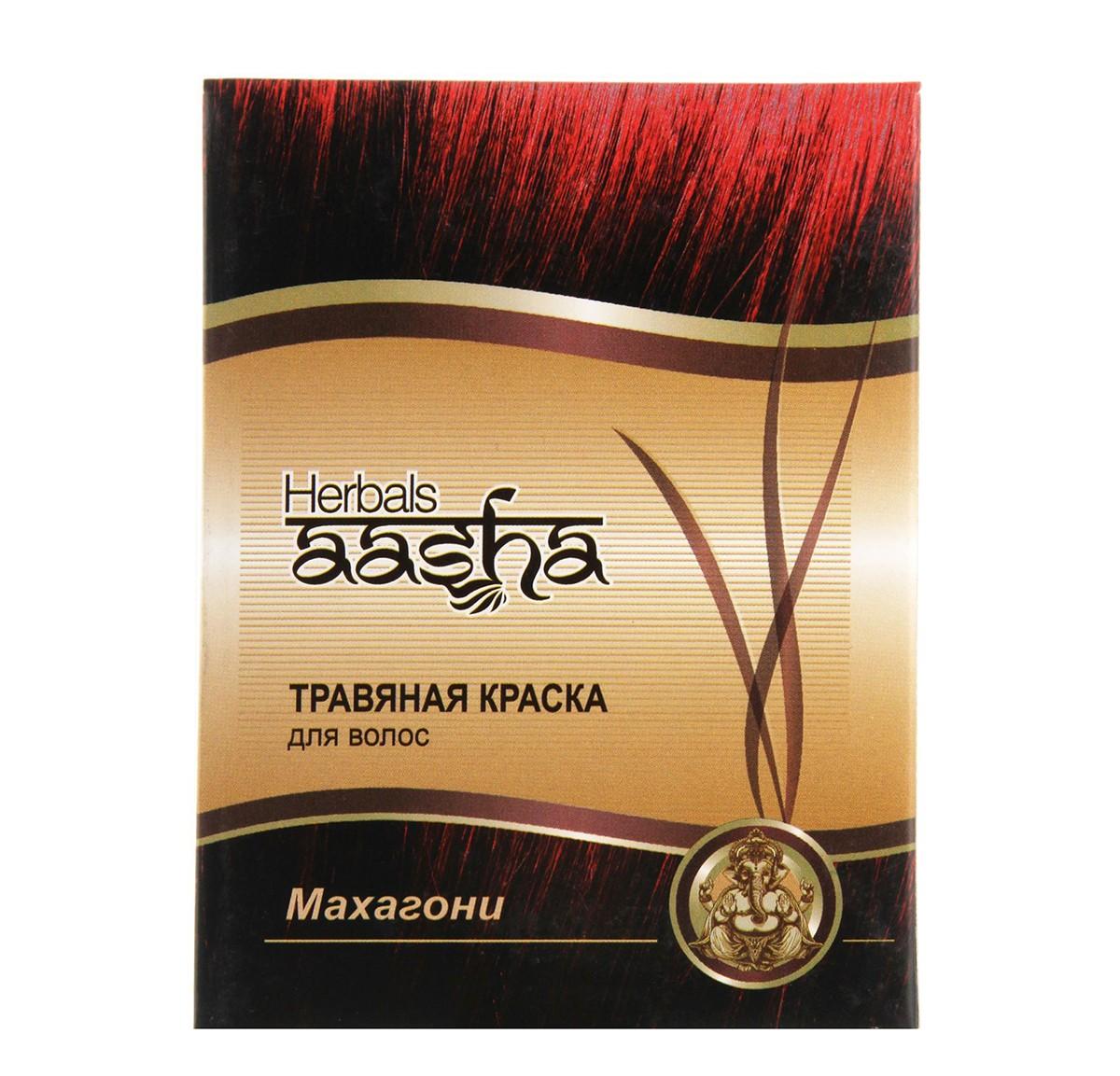 Краска для волос на основе хны aasha