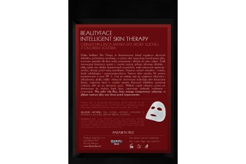 Тканевая маска с маслом Жожоба Beauty Face Intelligent Skin Therapy