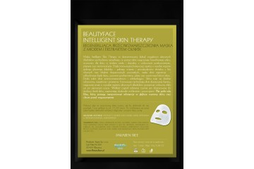 Тканевая маска с медом и экстрактом листьев оливкового дерева Beauty Face Intelligent Skin Therapy